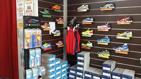 NEGOZI SPORT: SOLO CORSA il negozio specializzato nel running ! (2/6)
